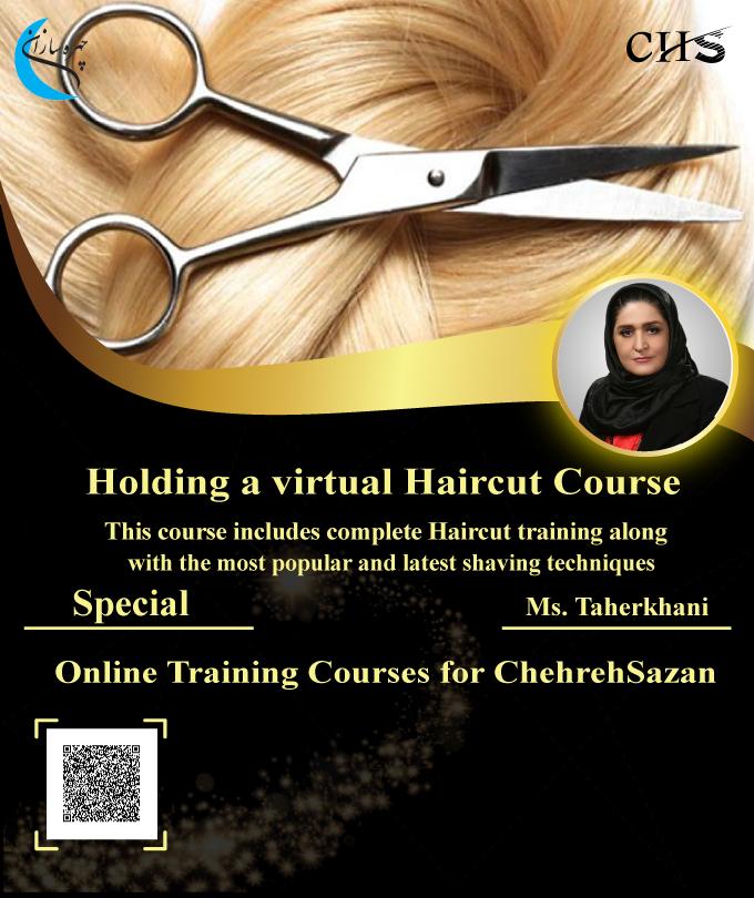 Haircut virtual training course , Haircut virtual Course, Haircut virtual Training, Haircut virtual training course certificate, Haircut virtual course certificate