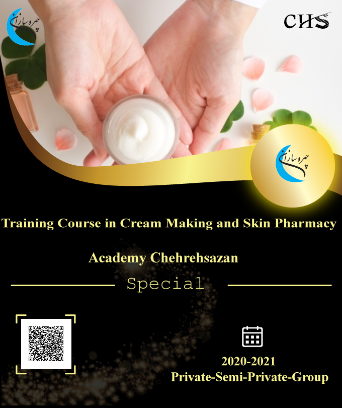 Cream and Pharmacy Skin and Hair Training Course, Cream and Pharmacy Skin and Hair training, Cream and Pharmacy Skin and Hair training certificate, Cream and Pharmacy Skin and Hair certificate