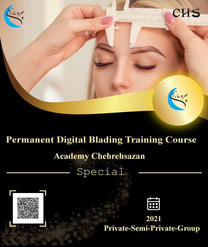 Digital blading training course, Digital blading training, Digital blading training certificate, Digital blading certificate