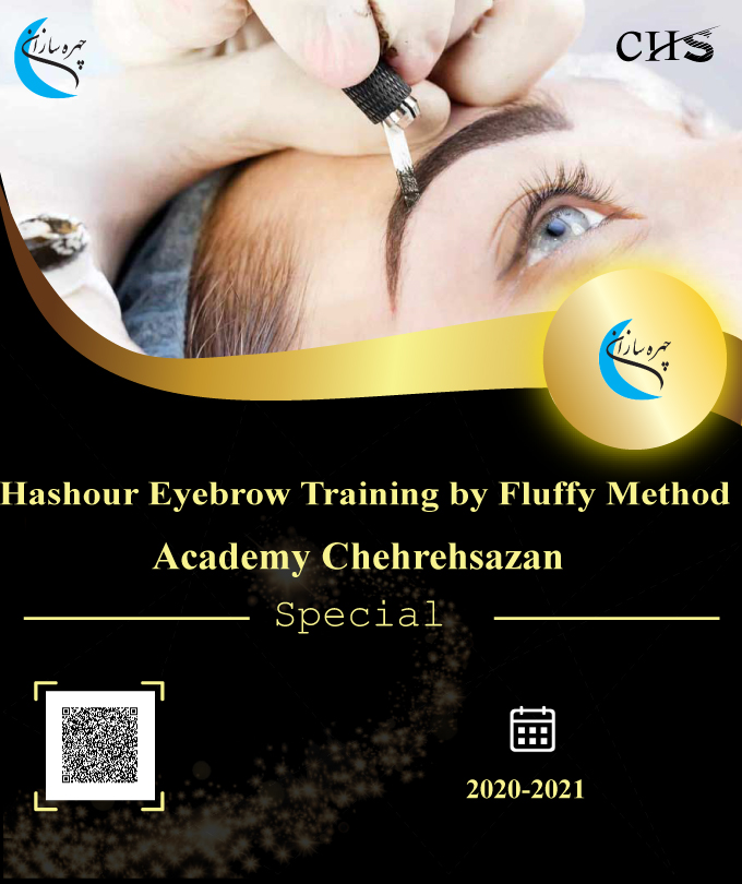 Phibrows Training Course, Phibrows Training, Phibrows Training certificate, Phibrows TrainingPhibrows Training Course, Phibrows Training, Phibrows Training certificate, Phibrows Training