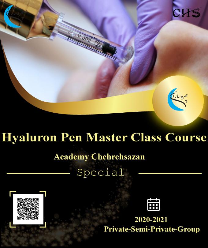 Hyaluron pen Training Course, Hyaluron pen Training, Hyaluron pen Training certificate, Hyaluron pen Training