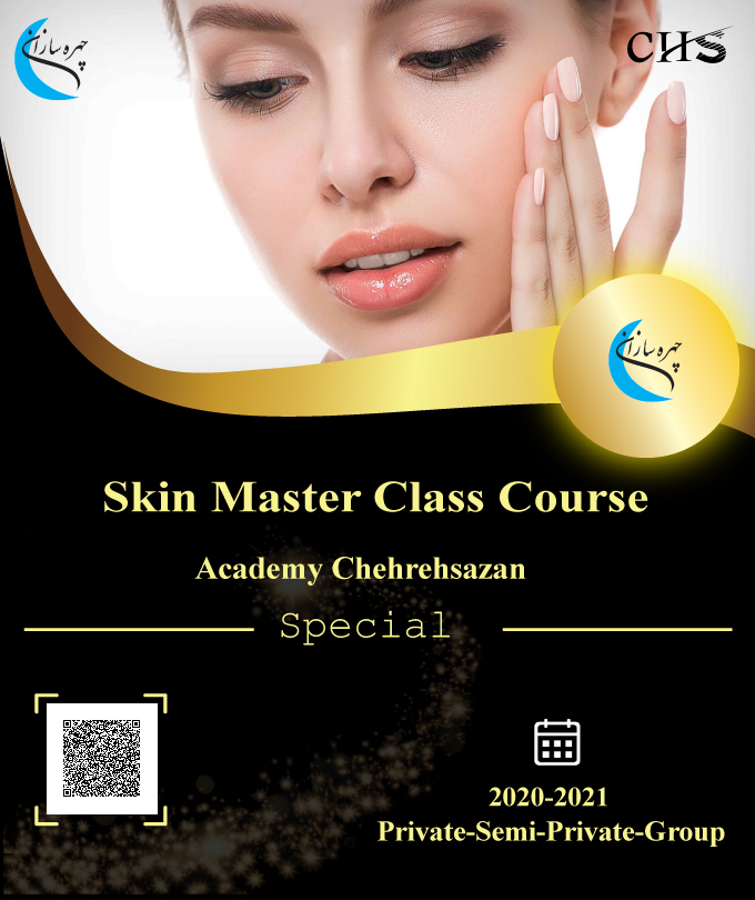 Skin master class   Training Course, Skin master class   Training ,Skin master class   Course, Skin master class Training Certificate, Skin master class Training Certificate,