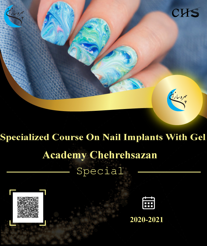 Specialized training course on nail implants with gel, Specialized course on nail implants with gel Specialized training course on nail implants with gel certificate, Specialized course on nail implants with gel Nails certificate