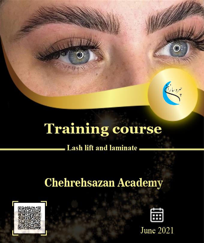 Eyelash lift and laminate training course, eyelash lift and laminate training, eyelash lift and laminate training degree, eyelash lift and laminate degree