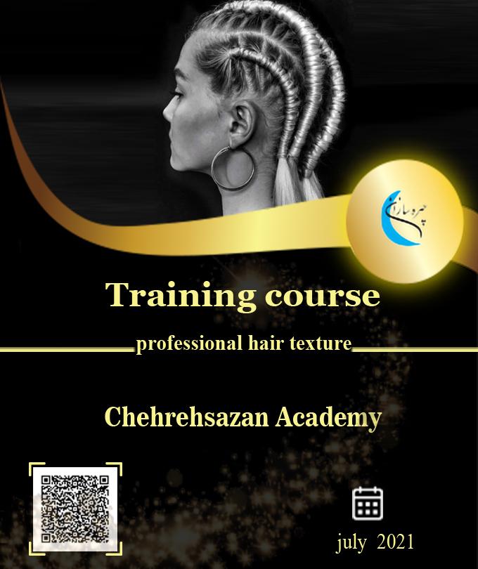 Hair texture, simple texture, new texture in shinion, voluminous hair