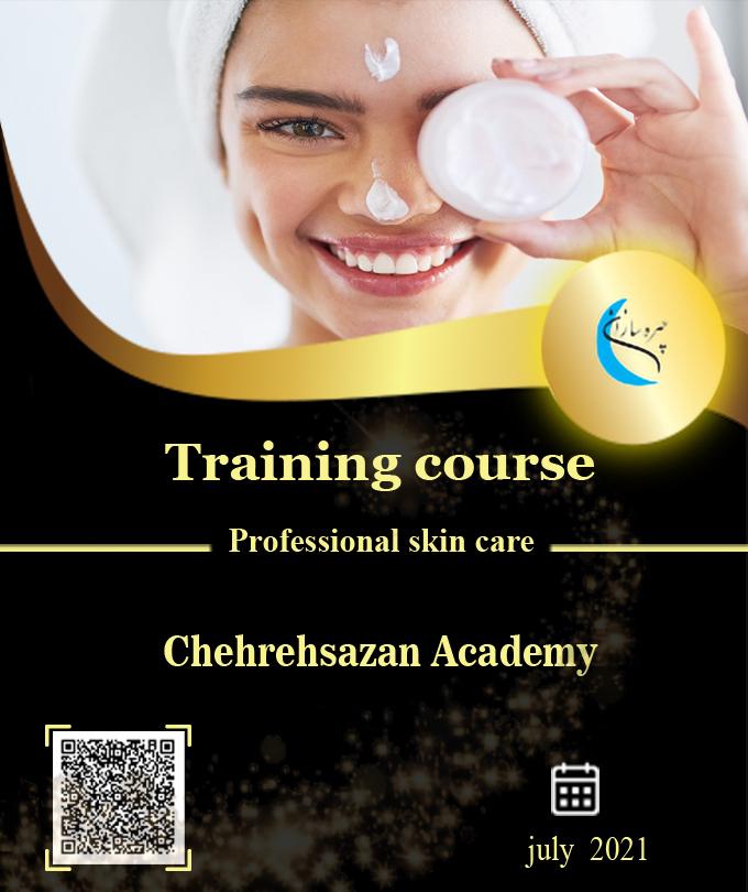 Professional skin care training course