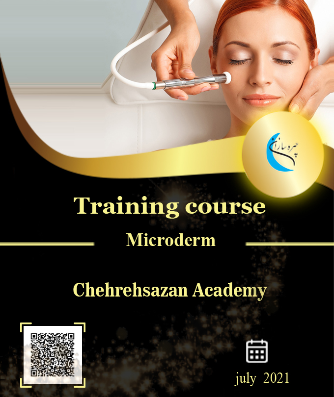 Microderm, peeling of the skin, Removal of dead skin cells, Smooth skin, Microdermabrasion device, Gloves, Washing serum, Sheet mask