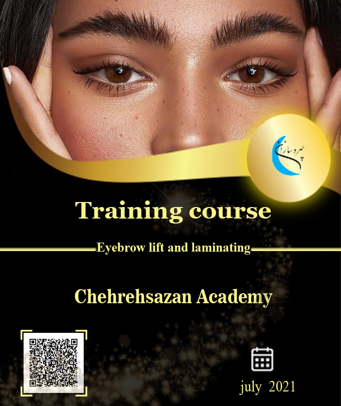 Eyebrow lift and laminating training course, training and, eyebrow lift and laminating training certificate, eyebrow lift and laminating certificate