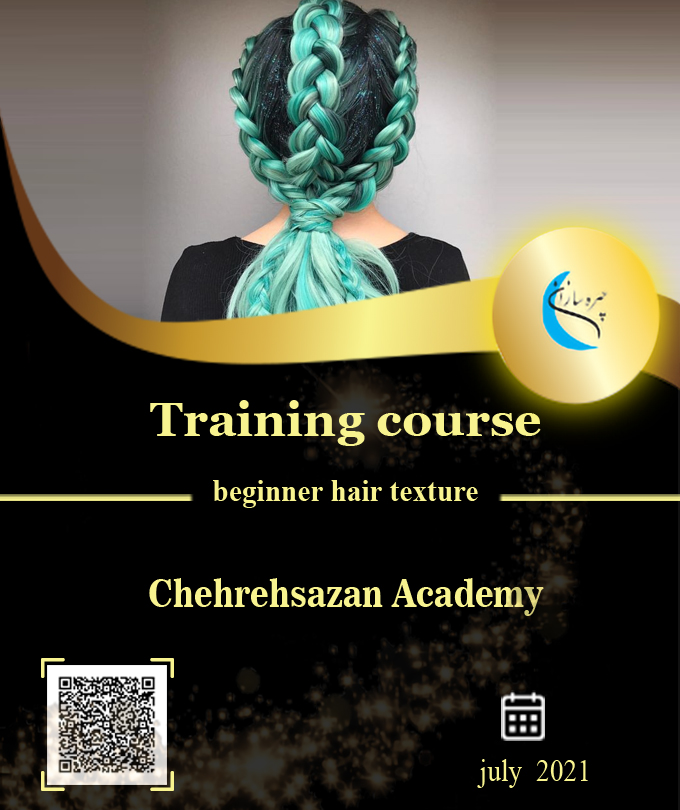 Short training course and hair texture, Short course and hair texture, Short training and hair texture, Short training course and hair texture certificate