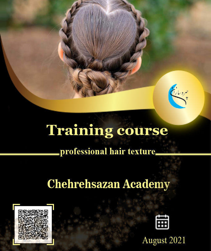 professional hair texture training course