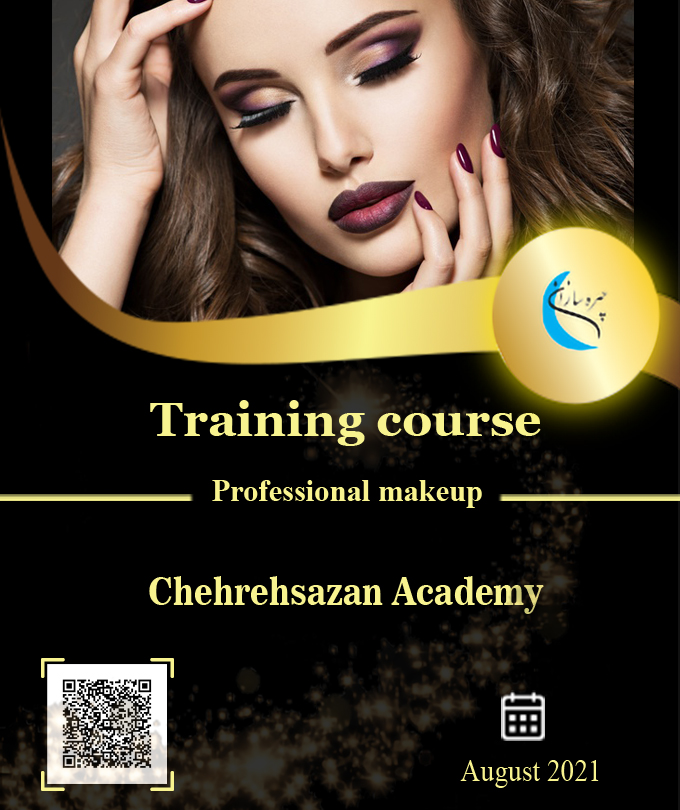 makeup training course professional