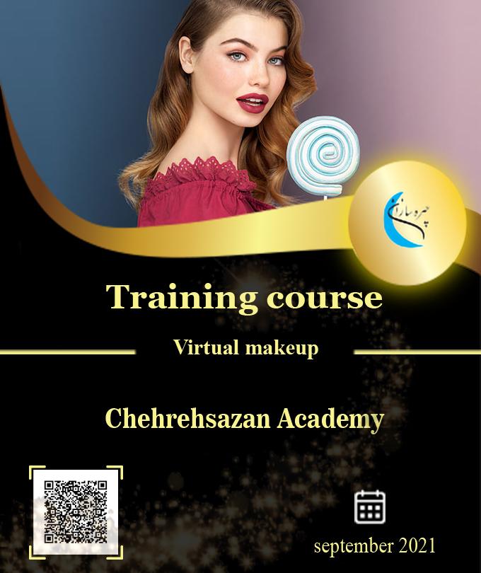 makeup training course virtual