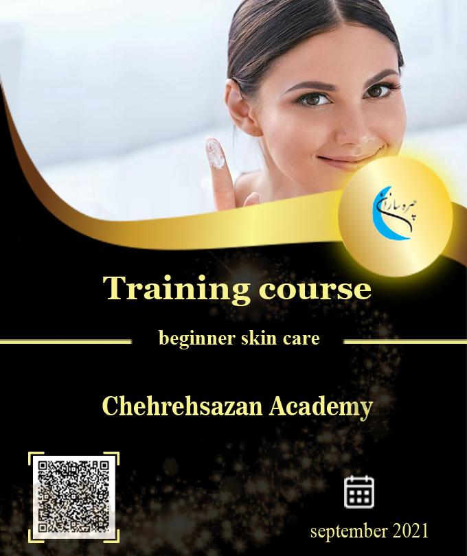 beginner skin care training course