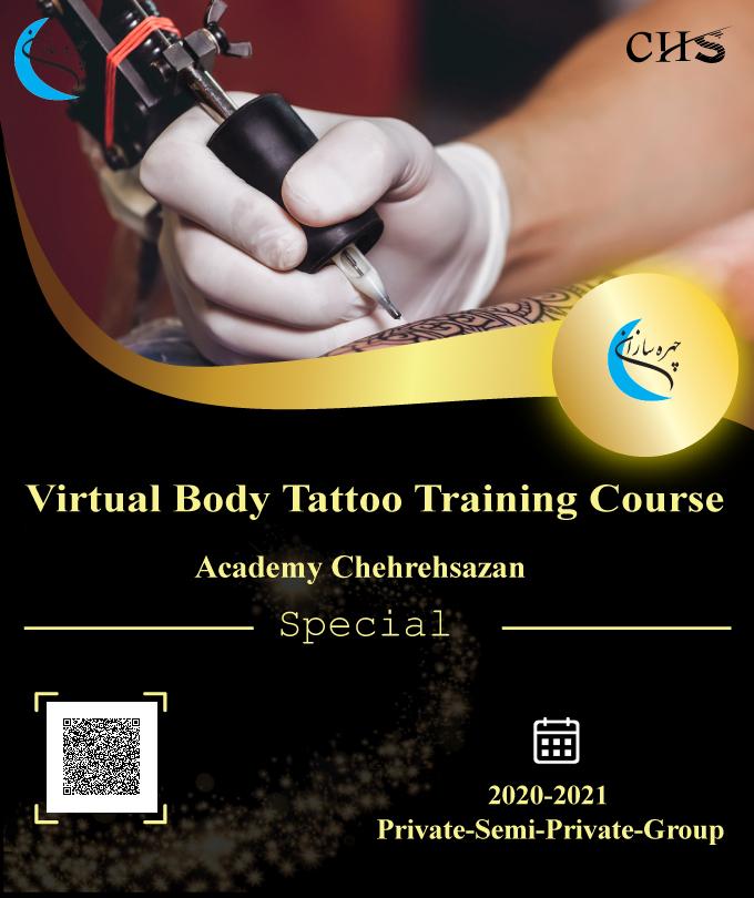 Body tattoos virtual training course, Body tattoos virtual training, Body tattoos virtual training certificate Body tattoos virtual certificate