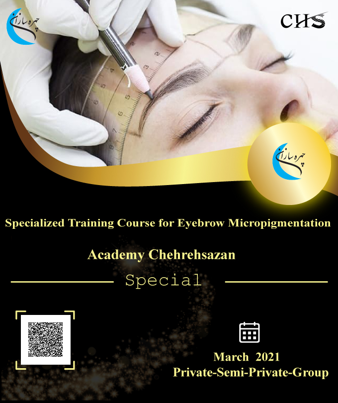 Eyebrow Micropigmentation training course, Eyebrow Micropigmentation training, Eyebrow Micropigmentation training certificate, Eyebrow Micropigmentation