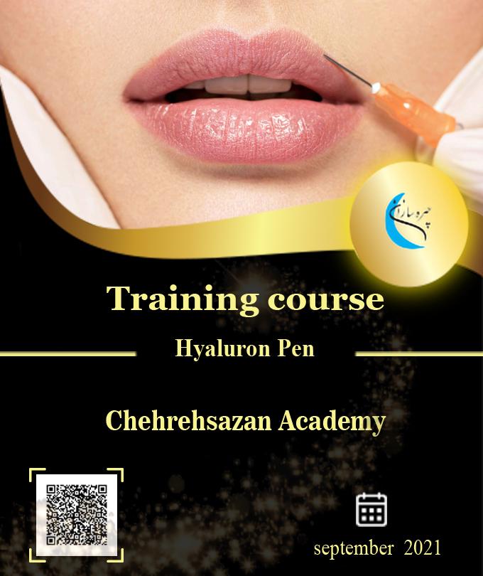 Hyaluron pen training course