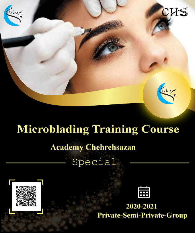 Microblading training course, Microblading training, Microblading training certificate, Microblading certificate