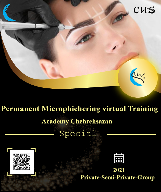 Microphichering training course, Microphichering training, Microphichering training certificate, Microphichering certificate