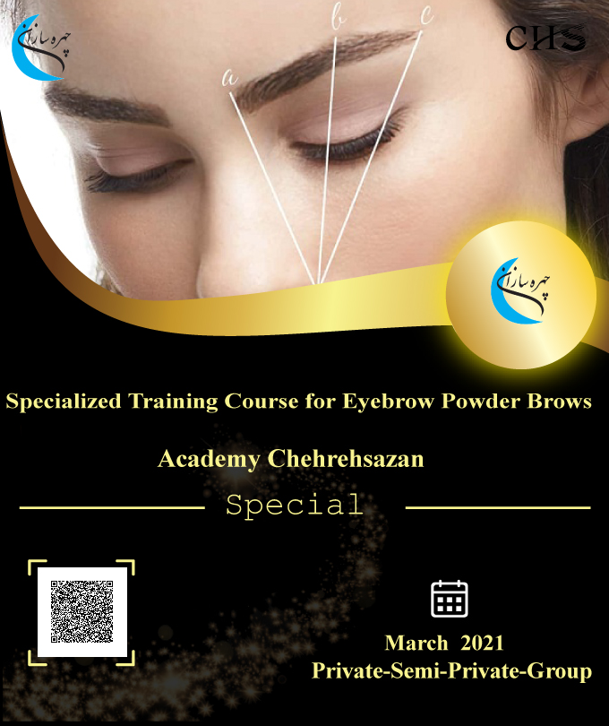 Permanent makeup PowderBrows   training course, Permanent makeup PowderBrows   course, Permanent makeup PowderBrows   training, Permanent makeup PowderBrows   training certificate, Permanent makeup PowderBrows   training course certificate