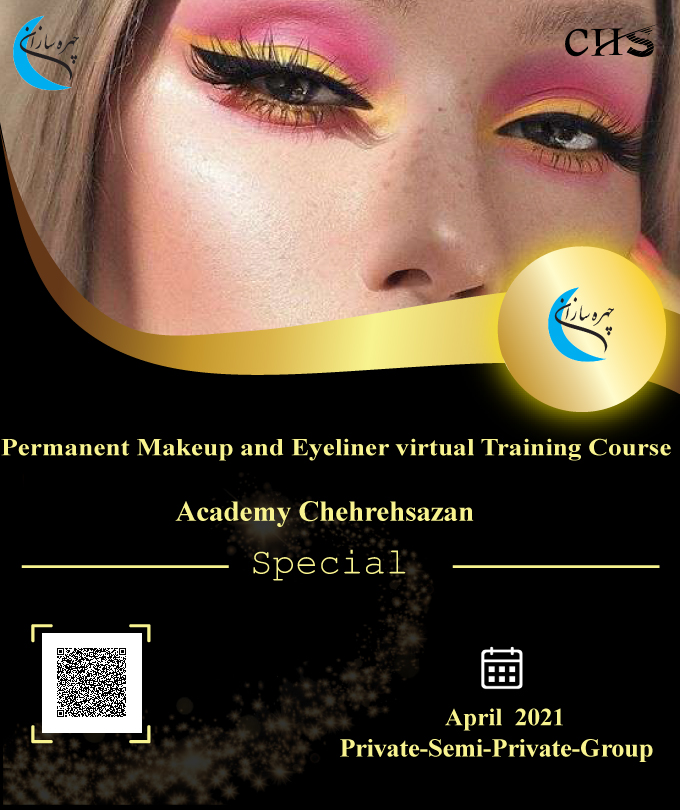 Permanent makeup training course (Eyeliner and Ben Eyelashes), Permanent makeup training (Eyeliner and Ben Eyelashes), Permanent makeup training course (Eyeliner and Ben Eyelashes), Permanent makeup training certificate (Eyeliner and Ben Eyelashes), Permanent makeup certificate (Eyeliner and Ben Eyelashes)