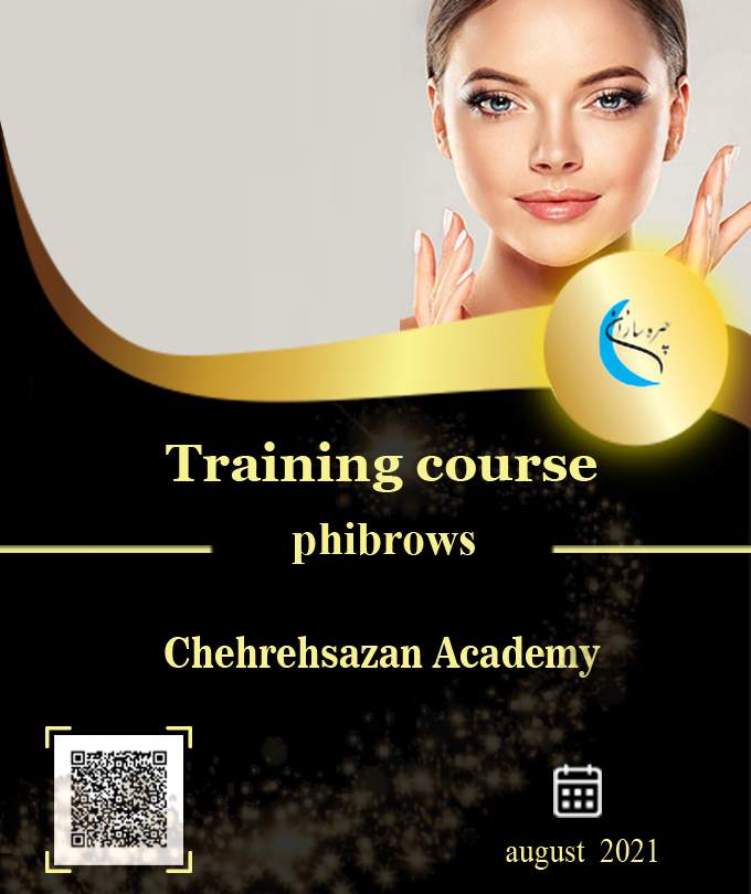 Phibrows training course