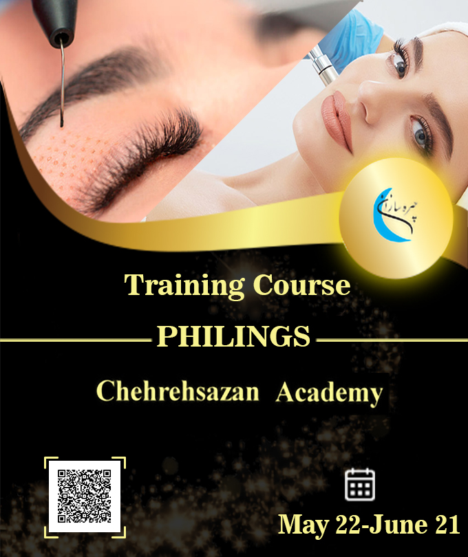 Philings Training Course