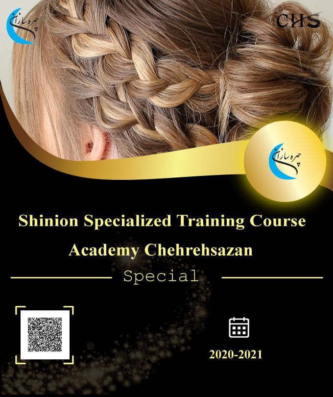 Shinion specialized training course, Shinion specialized course, and Shinion specialized training Shinion specialized training course Certificate