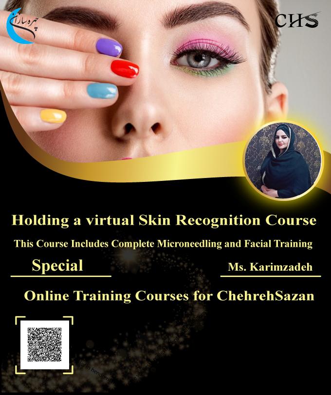 دوره آموزش مجازی شناخت پوست , آموزش مجازی شناخت پوست   دوره مجازی شناخت پوست     ,مدرک آموزشی شناخت پوست, مدرک شناخت پوست