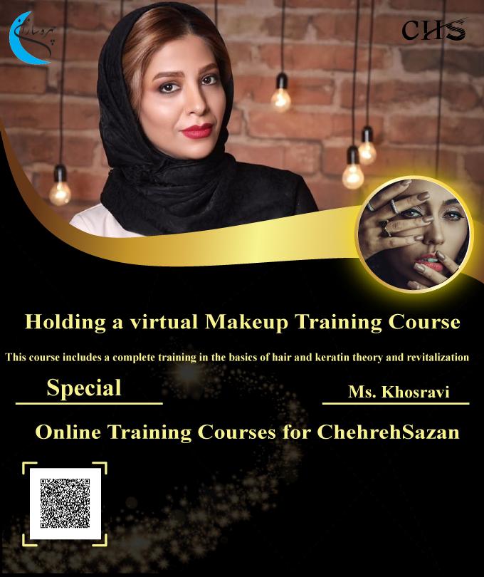 virtual  makeup training course, Makeup virtual  course, Makeup training course,  virtual  makeup course certificate,  virtual training makeup certificate