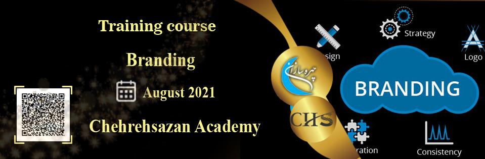 Branding training certificate, branding certificate, branding training, branding training certificate, branding certificate