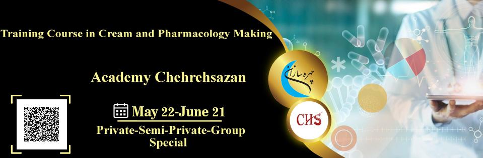 Dr. Alireza Alizadeh Cream and Pharmacy Skin and Hair Training Course, Cream and Pharmacy Training, Cream and Pharmacy Training Certificate, Cream and Pharmacy Certificate
