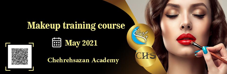 virtual  makeup training course, Makeup virtual  course, Makeup training course,  makeup course certificate,   makeup training certificate