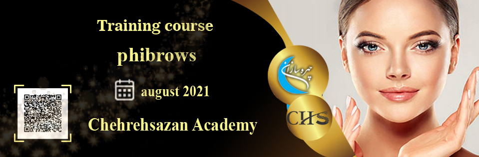 Phibrows Training Course, Phibrows Training, Phibrows Training certificate, Phibrows Training