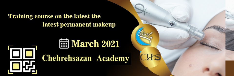 The latest permanent makeup methods training course , The latest permanent makeup methods training , The latest permanent makeup methods training course , The latest permanent makeup methods training certificate , The latest permanent makeup methods certificate