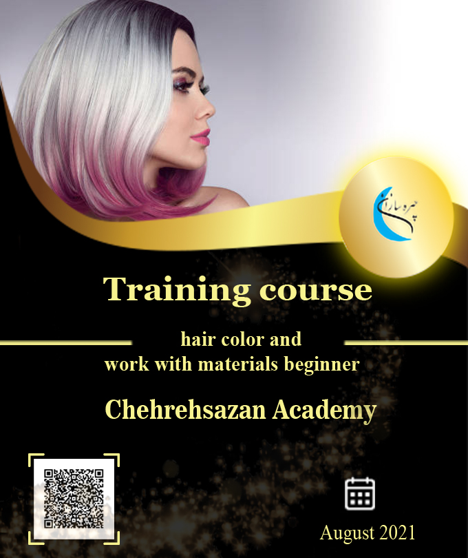 hair color and work with materials beginner training course