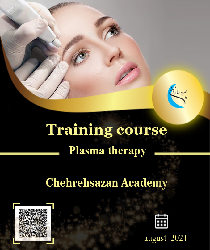 Plasma therapy training course