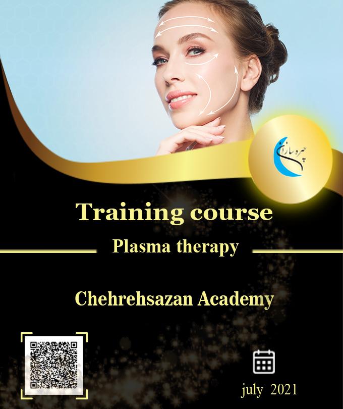 Plasma Therapy Training Course, Plasma Therapy Training, Plasma Therapy Course, Plasma Therapy Training Course, Plasma Therapy Degree