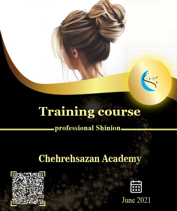 Hair shinion training course, Training for Hair shinion Virtual course of Hair shinion , Certificate of Hair shinion , Professional technical degree of Hair shinion ,chehrehsazan,Hair shinion , chehrehsazan academy,chehrehsazan tehran,,