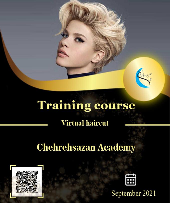 virtual haircut training course