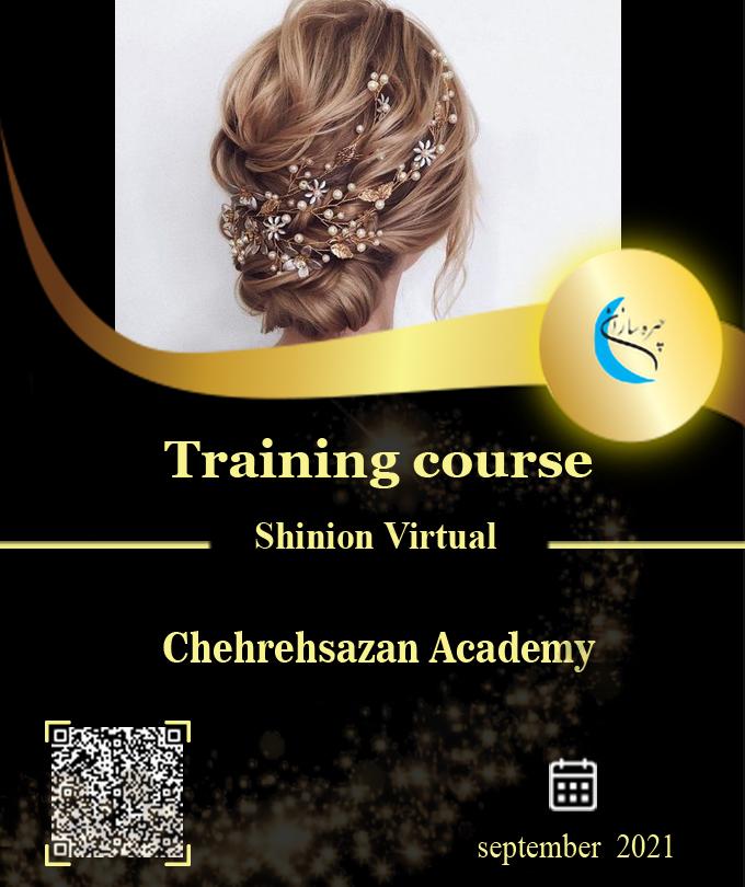 virtual training course shinion