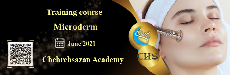 Microdermabrasion training course, Microdermabrasion training, virtual Microdermabrasion course, Microdermabrasion training course certificate, professional Microdermabrasion training technical certificate, Microdermabrasion training video