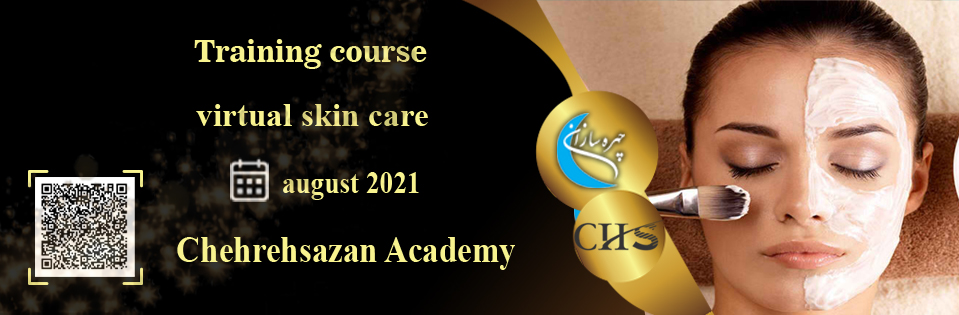 Skin Cleaning training course, Skin Cleaning training, virtual Skin Cleaning course, Skin Cleaning training course certificate, professional Skin Cleaning training technical certificate, Skin Cleaning training video