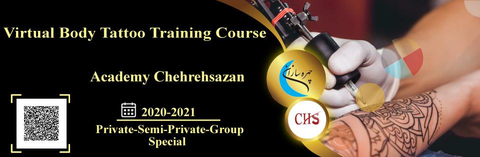 Tattoo training course, Tattoo training, virtual Tattoo course, Tattoo training course certificate, professional Tattoo training technical certificate, Tattoo training video