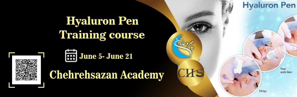 Hyaluron-pen training course, Hyaluron-pen training, virtual Hyaluron-pen course, Hyaluron-pen training course certificate, professional Hyaluron-pen training technical certificate, Hyaluron-pen training video