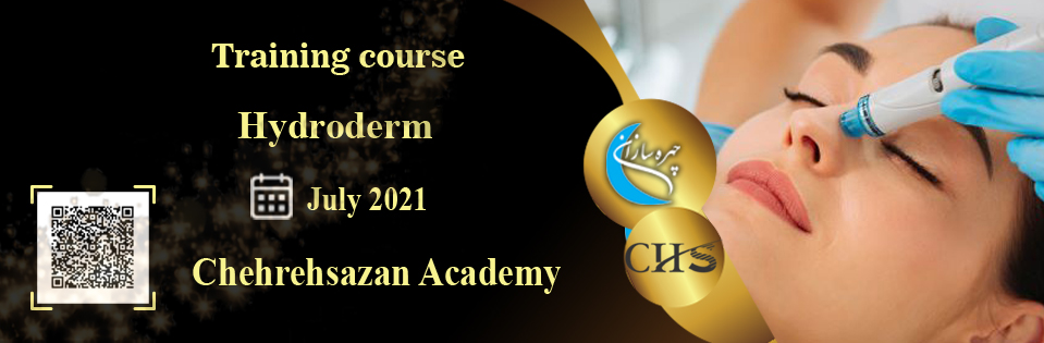 Hydroderm  training course, Hydroderm training, virtual Hydroderm course, Hydroderm training course certificate, professional Hydroderm training technical certificate, Hydroderm training video