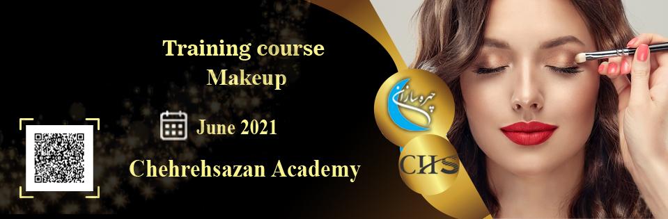 Makeup training course, make-up training, virtual make-up course, make-up training course certificate, professional make-up training technical certificate, make-up training video