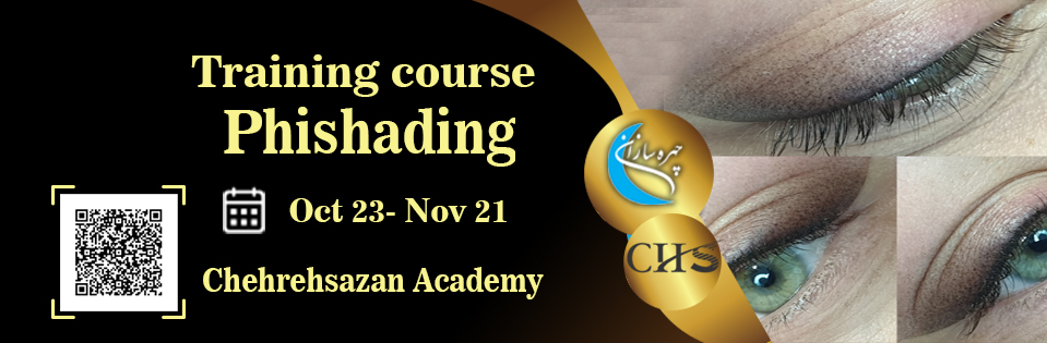 Lip Shading training course, Lip Shading training, virtual Lip Shading course, Lip Shading training course certificate, professional Lip Shading training technical certificate, Lip Shading training video