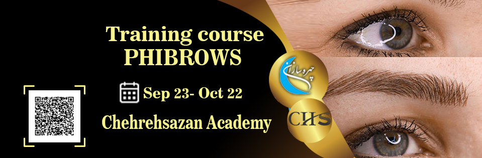 Phibrows training course, Phibrows training, virtual Phibrows course, Phibrows training course certificate, professional Phibrows training technical certificate, Phibrows training video