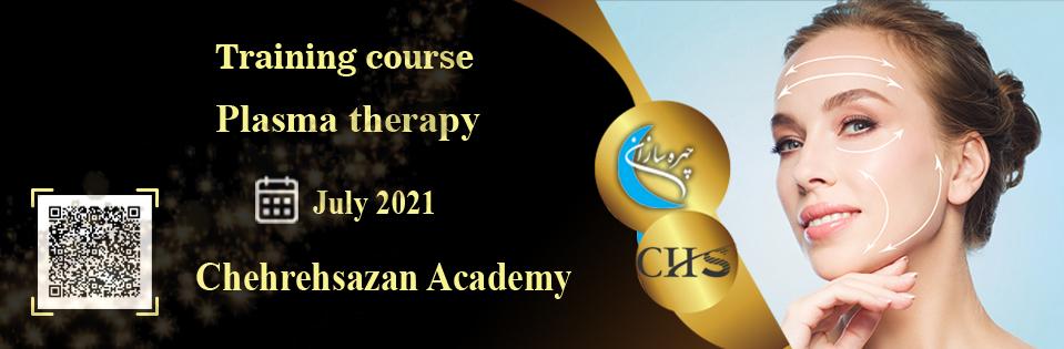 Plasma Therapy training course, Plasma Therapy training, virtual Plasma Therapy course, Plasma Therapy training course certificate, professional Plasma Therapy training technical certificate, Plasma Therapy training video