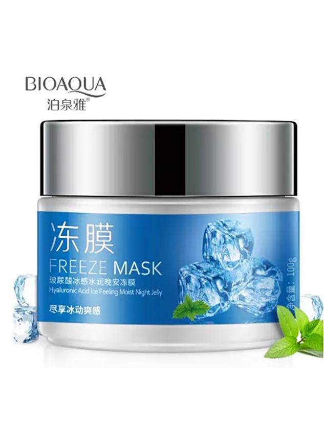 BIOAQUA Ice Night Mask , BIOAQUA Ice Night Mask training, BIOAQUA Ice Night Mask training certificate, buy BIOAQUA Ice Night Mask , BIOAQUA Ice Night Mask price